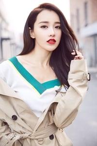Huang Yilin