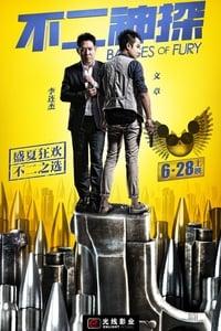 copertina film Cani+sciolti 2013