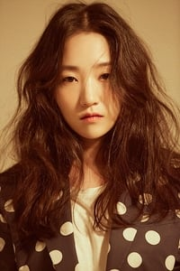 Kim Yae-eun