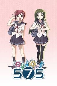 GO!GO!575