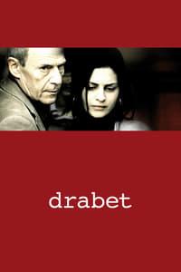 copertina film Gli+innocenti 2005