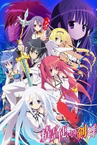 copertina serie tv Blade+Dance+of+Elementalers 2014