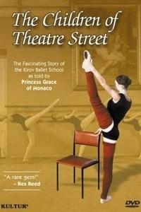 copertina film The+Children+of+Theatre+Street 1977