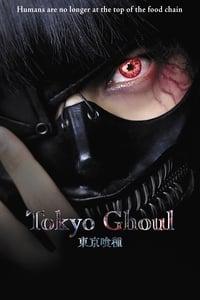 Tokyo Ghoul (東京喰種 トーキョーグール) (2017)
