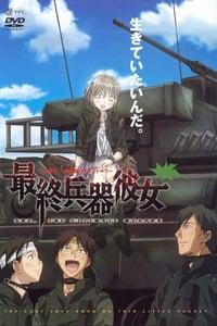 copertina serie tv Saikano+-+Lei%2C+l%27arma+finale 2002