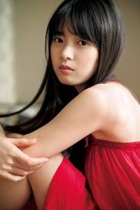 Yume Shinjo