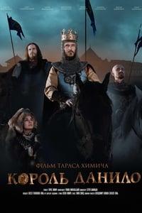 King Danylo (2018)