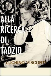 Alla ricerca di Tadzio (1970)