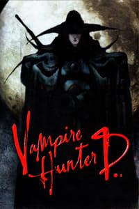 copertina film Vampire+hunter+D 1985
