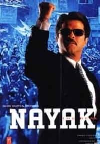 नायक (2001)