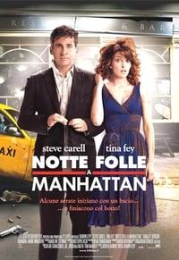 copertina film Notte+folle+a+Manhattan 2010