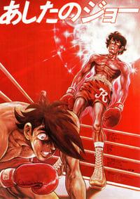 copertina film Rocky+Joe%3A+Il+primo+round 1980