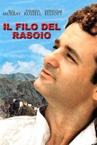 copertina film Il+filo+del+rasoio 1984