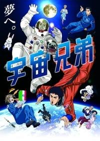 copertina serie tv Space+Brothers 2012