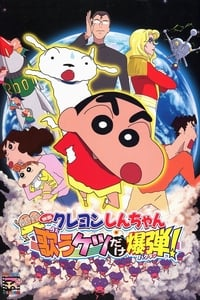 Crayon Shin-chan: Fierceness That Invites Storm! The Singing Buttocks Bomb