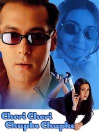 चोरी चोरी चुपके चुपके (2001)
