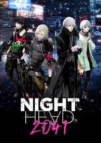 Night Head 2041 Season 1