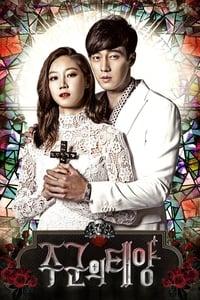 copertina serie tv Master%27s+Sun 2013
