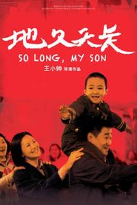 copertina film Di+jiu+tian+chang 2019