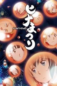 copertina serie tv Hinamatsuri 2018