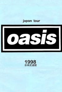 Oasis: Live in Japan - Be Here Now '98