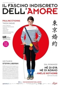 copertina film Il+fascino+indiscreto+dell%27amore 2014
