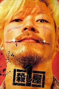 copertina film Ichi+the+Killer 2001