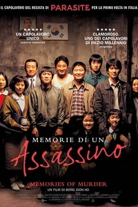 copertina film Memorie+di+un+assassino 2003