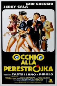 copertina film Occhio+alla+perestrojka 1990
