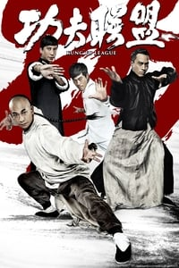 Kung Fu League watch full movie online for free