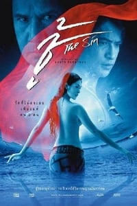 The Sin (2004)