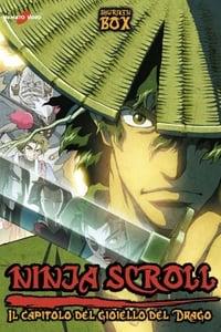 copertina serie tv Ninja+Scroll+-+Il+capitolo+del+gioiello+del+drago 2003