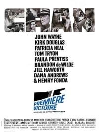 Première victoire (1965)