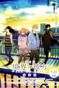 copertina film Kyoukai+no+Kanata+Movie+I%E2%80%99ll+Be+Here+-+Mirai-hen 2015
