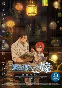 copertina serie tv The+Ancient+Magus%27+Bride%3A+Those+Awaiting+a+Star 2016