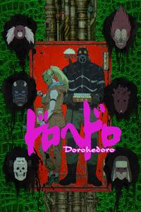 copertina serie tv Dorohedoro 2020