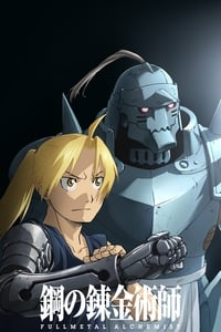 copertina serie tv Fullmetal+Alchemist%3A+Brotherhood 2009