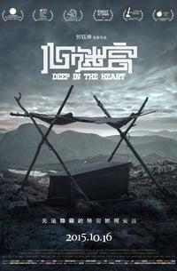 copertina film Una+bara+da+seppellire 2015