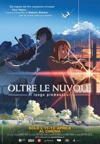copertina film Oltre+le+nuvole%2C+il+luogo+promessoci 2004