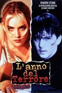 copertina film L%27anno+del+terrore 1991
