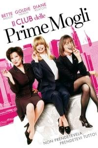 copertina film Il+club+delle+prime+mogli 1996