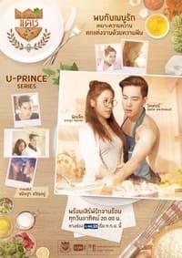 U-Prince The Series Season 4