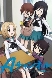 copertina serie tv A-Channel 2011