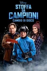 copertina serie tv Stoffa+da+campioni+-+Cambio+di+gioco 2021