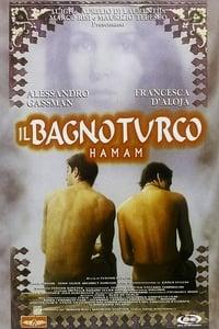 copertina film Il+bagno+turco+-+Hamam 1997