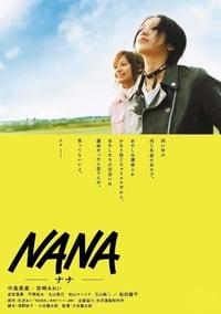 copertina film Nana 2005
