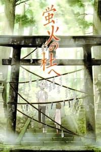copertina film Hotarubi+no+Mori+e 2011