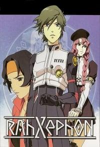 copertina serie tv RahXephon 2002