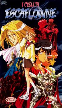 copertina serie tv I+cieli+di+Escaflowne 1996