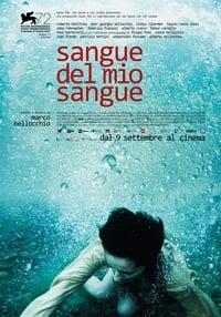 copertina film Sangue+del+mio+sangue 2015